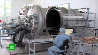 В Ярославле запускают производство модулей для космических спутников