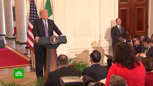 Трамп предостерег желающих одновременно вести бизнес сСША иИраном.Иран, США, Трамп Дональд, санкции.НТВ.Ru: новости, видео, программы телеканала НТВ