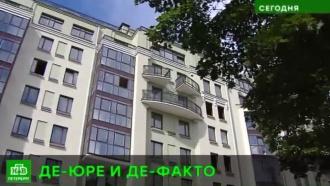 Петербургский суд не смог заставить закрыться хостел на Петроградской стороне