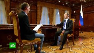 Медведев: квоенному конфликту в2008году привело аморальное поведение Саакашвили