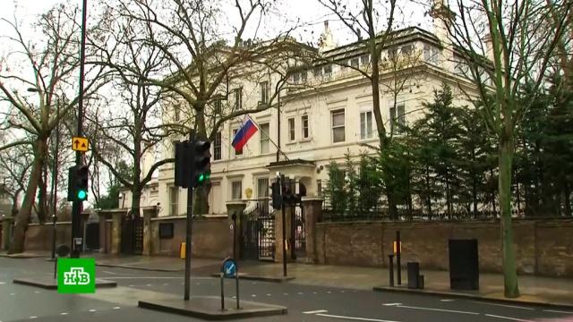 Посольство назвало вбросом статью оподозреваемых по делу Скрипаля.Великобритания, дипломатия, отравление, экстрадиция.НТВ.Ru: новости, видео, программы телеканала НТВ