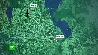 Эксперты оценили последствия ошибочного запуска ракеты в Эстонии