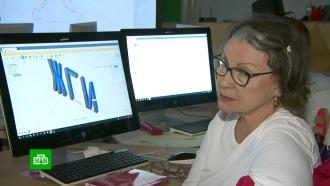 Столичные пенсионерки осваивают 3D-моделирование
