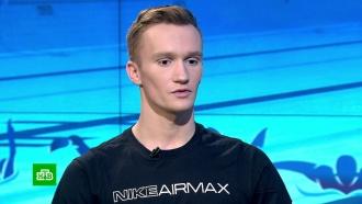 Синхронист Мальцев показал завоеванные на ЧЕ медали встудии НТВ