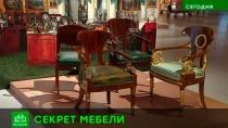 От кушеток до «сороконожек»: Эрмитаж собрал выставку элегантной мебелиXIX века