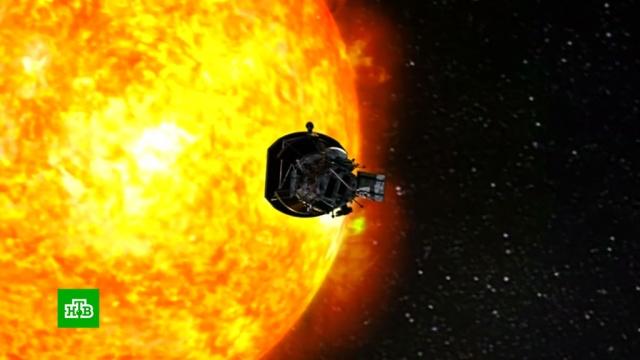 В NASA готовятся «зачерпнуть кусочек» Солнца.НАСА, США, Солнце, космос.НТВ.Ru: новости, видео, программы телеканала НТВ
