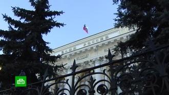 ЦБ готов стабилизировать курс рубля коррекцией валютных закупок