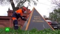 Самарские коммунальщики рассказали, как «пирамиды позора» помогают вборьбе сдолжниками