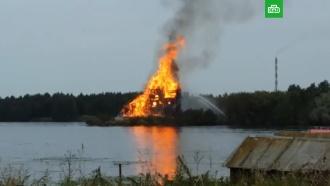Деревянная церковьXVIII века сгорела вКарелии