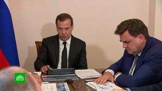 Медведев пообещал выделить 54 млрд рублей на социальную сферу Дальнего Востока