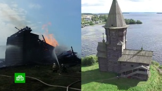 Деревянная церковь вКарелии могла сгореть по вине туристов