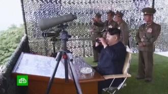 Пхеньян отверг «бандитские» предложения США оденуклеаризации