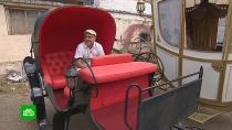 Королевский двор Нидерландов приобрел две кареты умастера из Татарстана
