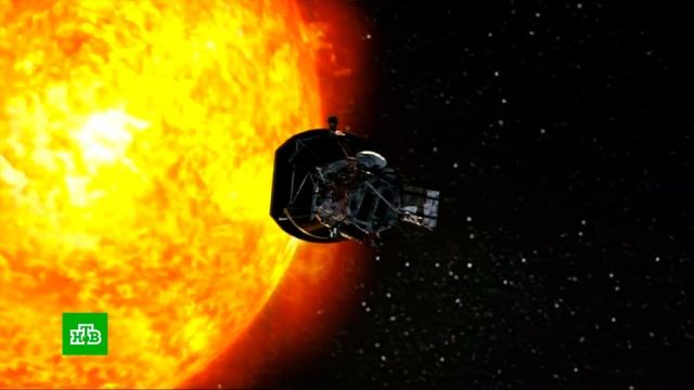 Навстречу солнечному ветру: ученые поделились ожиданиями от исторической миссии NASA.астрономия, космос, НАСА, наука и открытия, Солнце, США.НТВ.Ru: новости, видео, программы телеканала НТВ