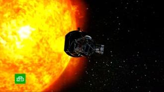 Навстречу солнечному ветру: ученые поделились ожиданиями от исторической миссии NASA