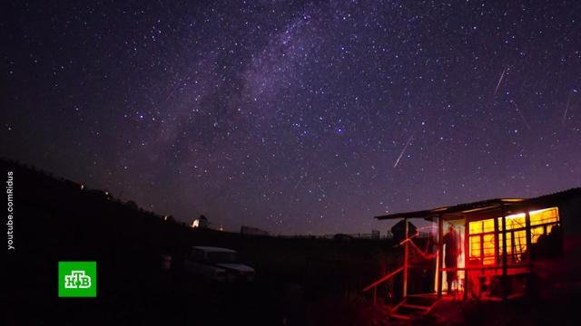 Космическое шоу: Земля прошла через метеорный поток Персеиды.кометы, космос.НТВ.Ru: новости, видео, программы телеканала НТВ