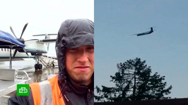 Угонщик самолета вСША работал на авиакомпанию более трех лет.США, авиационные катастрофы и происшествия, самолеты.НТВ.Ru: новости, видео, программы телеканала НТВ