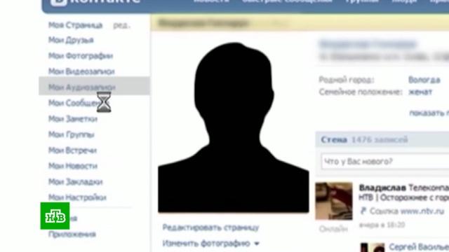 «ВКонтакте» запускает полную приватность личных страниц.ВКонтакте, Интернет, соцсети, экстремизм.НТВ.Ru: новости, видео, программы телеканала НТВ