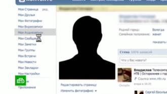 «ВКонтакте» запускает полную приватность личных страниц