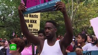 В Вашингтоне демонстрация против расизма переросла в потасовку
