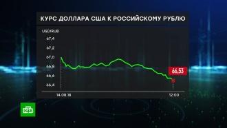 ЦБ снизил курсы доллара иевро почти на 1,5рубля
