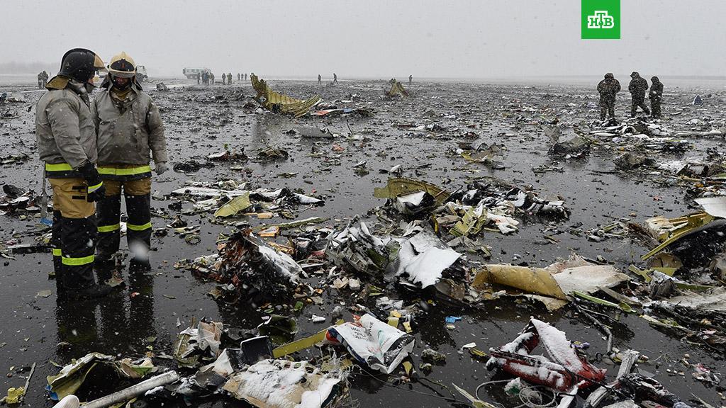 Дубай авиакатастрофы недвижимость в риме купить недорого