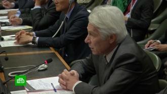 «Ничего нового»: дипломаты комментируют заявления США о «ненормальном» спутнике