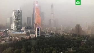 Дождь вМоскве будет идти сутки