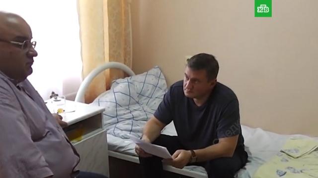 Следственный комитет показал видео задержания мэра Оренбурга.Оренбург, Следственный комитет, задержание, коррупция.НТВ.Ru: новости, видео, программы телеканала НТВ