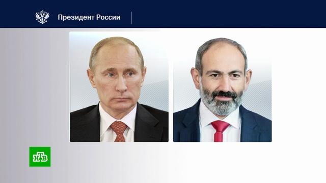 Путин провел телефонный разговор с премьер-министром Армении.Армения, ОДКБ, Путин, президент РФ.НТВ.Ru: новости, видео, программы телеканала НТВ