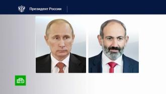 Путин провел телефонный разговор с&nbsp;<nobr>премьер-министром</nobr> Армении