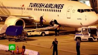 Перегрев контейнера с иридием вызвал переполох в аэропорту Будапешта