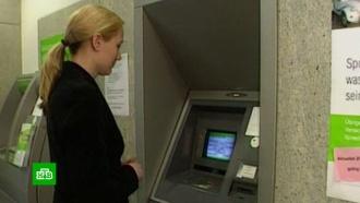 Visa ужесточает требования к банкоматам в России