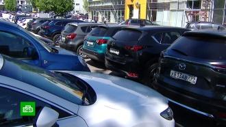 ОНФ: больше половины автовладельцев не могут оформить ОСАГО через Интернет