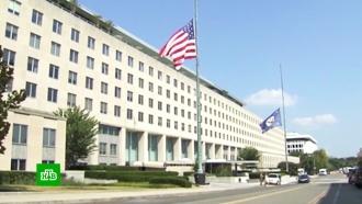 «Путь вникуда»: вМИД отреагировали на расширение американских санкций