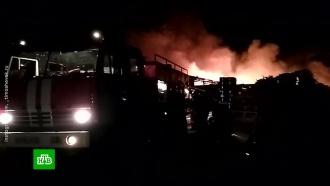 Крупный пожар произошел на складе вКраснодарском крае