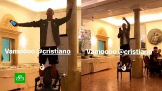 Роналду заставили петь на посвящении вигроки «Ювентуса»