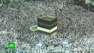 Миллионы паломников приступили к обрядам хаджа в Саудовской Аравии