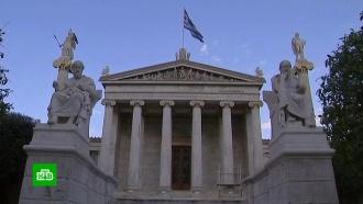 ВЕС сообщили озавершении программы финансовой помощи Греции