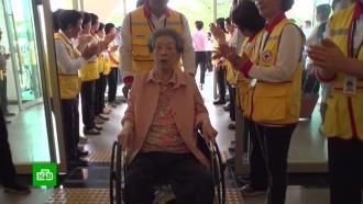 Первая группа южнокорейцев отправилась вКНДР на встречу сродственниками