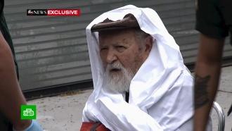 ВГерманию депортирован последний живший вСША пособник нацистов