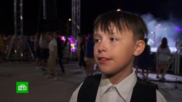 В «Артеке» выступили бывшие участники проекта «Ты супер!».дети и подростки.НТВ.Ru: новости, видео, программы телеканала НТВ