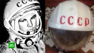 Продавец «шлема Гагарина» попался на обмане
