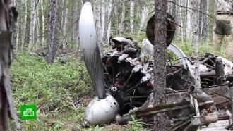 Поисковики обнаружили место засекреченной авиакатастрофы вХабаровском крае