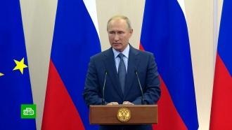 Путин назвал санкции США бессмысленными