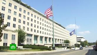 МИД РФ: санкции США не изменят политический курс России