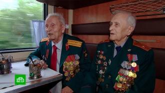 Ветераны съезжаются на празднование 75-летия победы в битве на Курской дуге