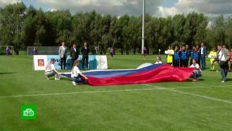 В Подмосковье стартовал детский турнир на кубок Игоря Акинфеева