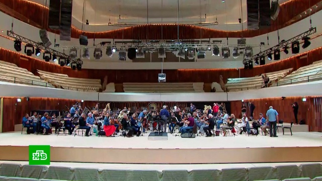 Российский национальный оркестр проверил акустику в концертном зале «Зарядье».Москва, музыка и музыканты, парки и скверы.НТВ.Ru: новости, видео, программы телеканала НТВ