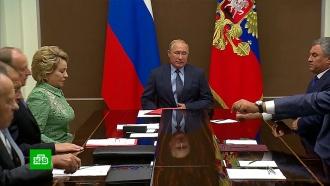 Путин обсудил сСовбезом РФ «основные раздражители» вотношениях сСША